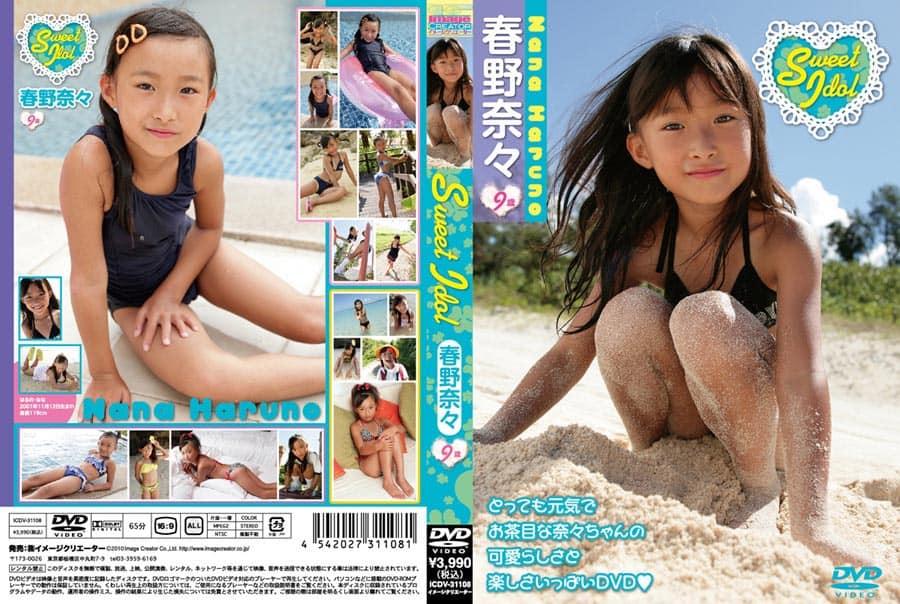ICDV-31108 Sweet Idol 春野奈々